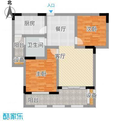中建悦海和园80.00㎡B1户型2室2厅1卫