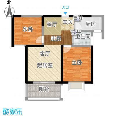 添锦明居88.84㎡B1户型2室2厅1卫