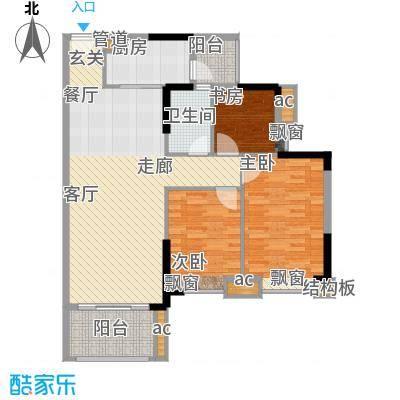 保利国际广场101.04㎡43栋01户型3室2厅1卫