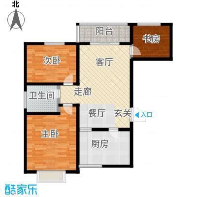 帝景国际120.20㎡F户型3室2厅1卫LL