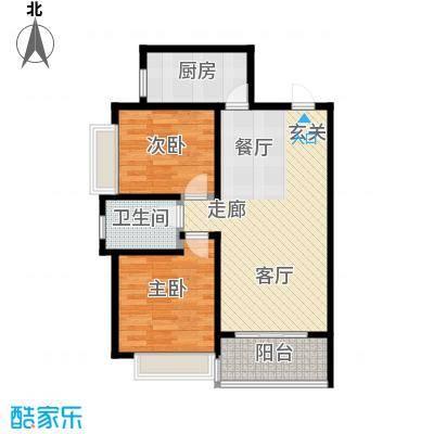 帝景国际83.07㎡A户型2室2厅1卫LL