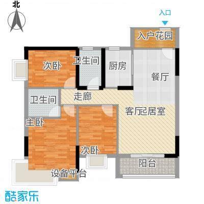 龙富花园113.00㎡D户型3房2厅2卫户型3室2厅2卫