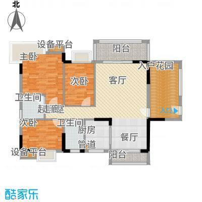 龙富花园119.00㎡A户型3房2厅2卫户型3室2厅2卫