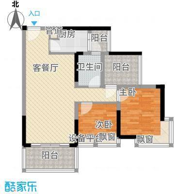 御玺山80.70㎡御玺山D2b户型图2室2厅1卫户型2室2厅1卫