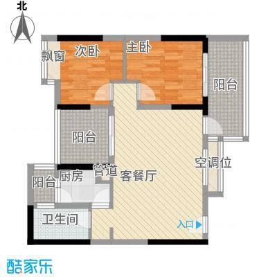 御玺山82.60㎡D2a户型图2室2厅1卫户型2室2厅1卫