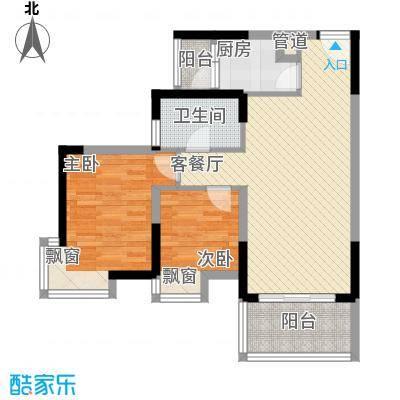 御玺山77.51㎡B3a、3b户型图2室2厅1卫户型2室2厅1卫