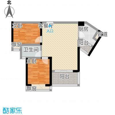御玺山73.74㎡8栋C3二房二厅一卫户型2室2厅1卫