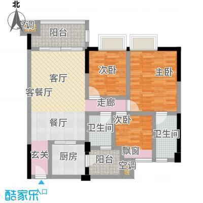 幸福湾101.00㎡1栋02单位101平三房户型图户型3室2厅2卫
