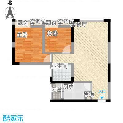 御玺山70.78㎡8栋C1二房二厅一卫户型2室2厅2卫