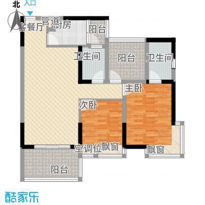 御玺山95.68㎡1-6栋A3二房二厅二卫户型2室2厅2卫