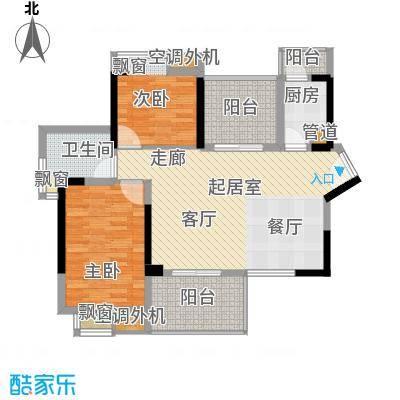 御玺山91.66㎡1-6栋A1二房二厅一卫户型2室2厅1卫