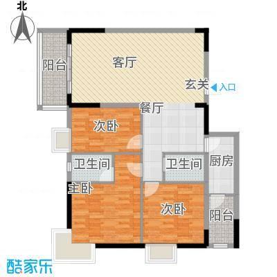 启航新时代125.11㎡A户型3室2厅2卫户型3室2厅2卫