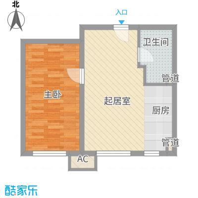 万科新里程61.00㎡A2全能一居户型 一室一厅一卫户型