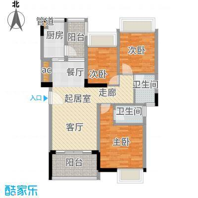 大翼龙苑89.70㎡8/9/10栋03单元户型3室2厅2卫