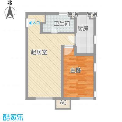 万科新里程65.00㎡A1全能一居户型 一室一厅一卫户型