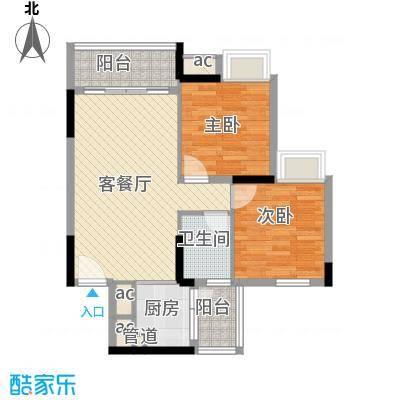 大翼龙苑73.70㎡6/7栋02单元户型2室2厅1卫