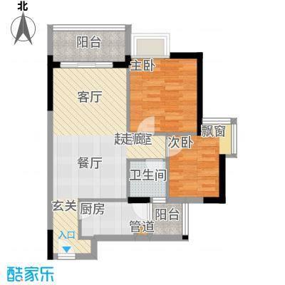 四洲蜜方71.26㎡四洲蜜方G户型玫瑰之约2室2厅1卫户型2室2厅1卫