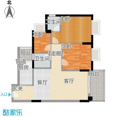 四洲蜜方104.06㎡四洲蜜方F户型温馨小筑3室2厅2卫户型3室2厅2卫