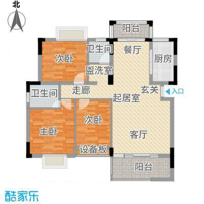 张家围17号花园三房两厅两卫120.39平米户型