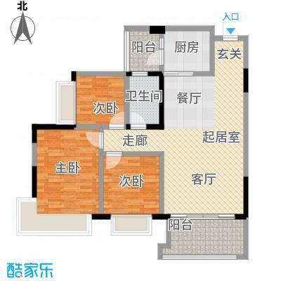 中澳春城92.00㎡三房二厅户型图户型3室2厅1卫