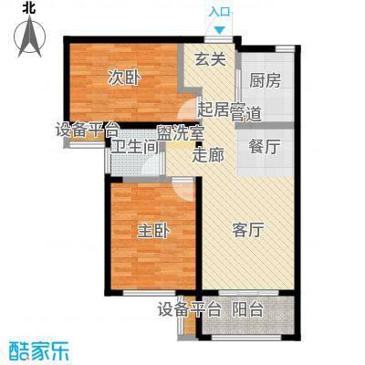 天朗蔚蓝东庭户型2室1卫1厨