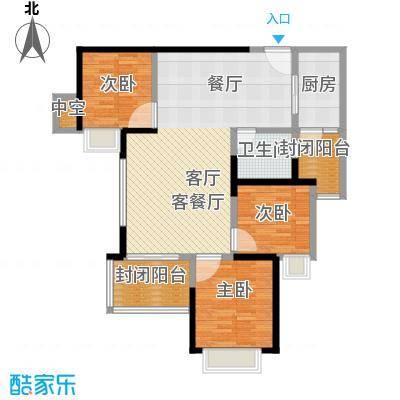 恒大名都107.31㎡22#3户型3室2厅1卫1厨 107.31㎡户型3室2厅1卫