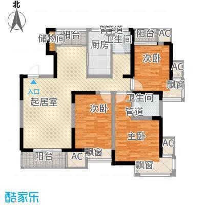 万科新里程118.00㎡A户型 3室2厅2卫户型