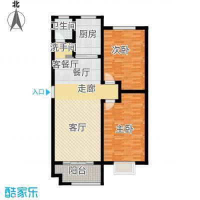 恒大名都98.90㎡8# 2单元东户型 两室两厅一卫户型2室2厅1卫