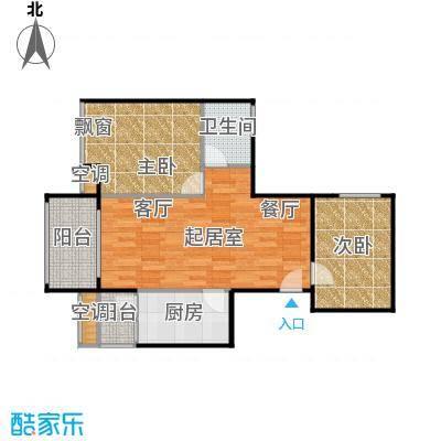 大自然广场81.47㎡7幢03户型2室2厅1卫