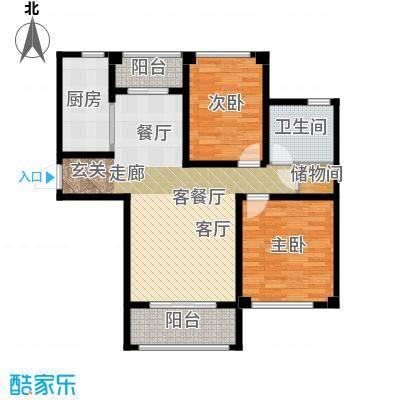 苏州望湖公寓95.00㎡C户型2室2厅1卫