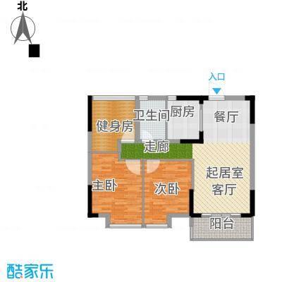 南山柠檬城91.00㎡B户型 2房2厅1卫户型3室2厅1卫