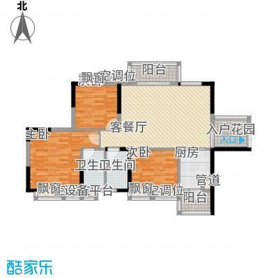 奥园金域113.00㎡C1户型11栋01/02单元户型3室2厅2卫