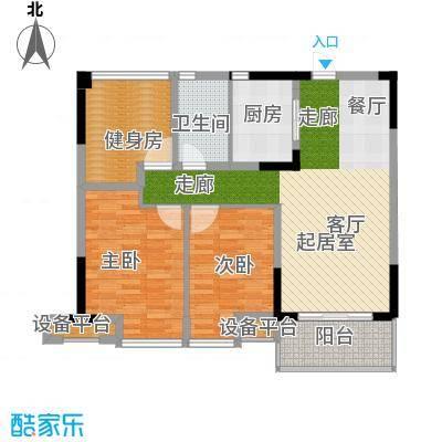 南山柠檬城92.00㎡B户型 2房2厅1卫户型2室2厅1卫