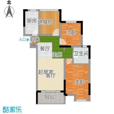 南山柠檬城92.00㎡A户型 2房2厅1卫户型2室2厅1卫