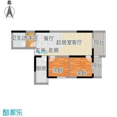 东城�景95.89㎡H户型2室2厅1卫户型2室2厅1卫