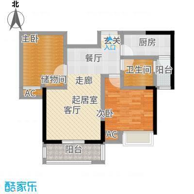 明发锦绣银山B区5-7H2户型2室2厅1卫-T