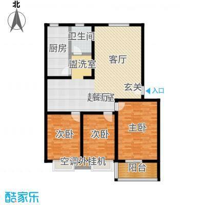 昊海花园131.46㎡A 户型 三室两厅一卫户型3室2厅1卫
