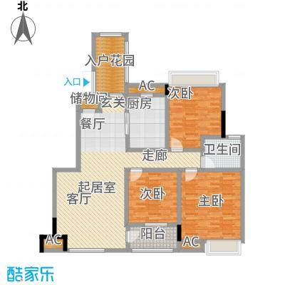 明发锦绣银山B区3-4B1户型3室2厅2卫-T