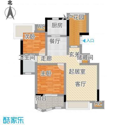 明发锦绣银山B区1-2A1户型2室2厅1-T