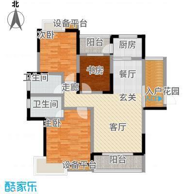 三和悦城三房两厅两卫面积为118.59-119.31平米户型