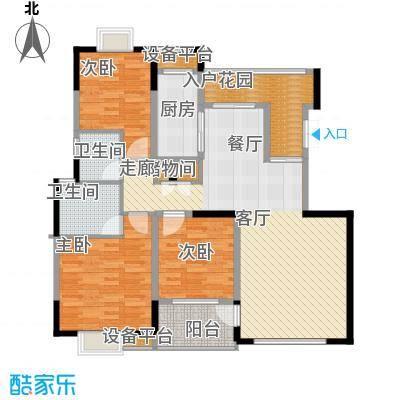 三和悦城三房两厅两卫面积为122.67-125.93平米户型