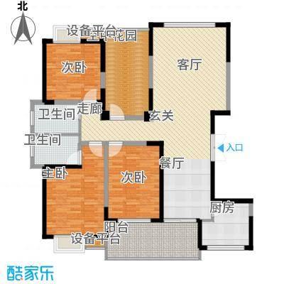 三和悦城三房两厅两卫面积为141.7-142.13平方户型