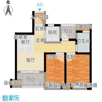 中铁诺德誉园81.00㎡A户型2+1房2厅1卫户型3室2厅1卫