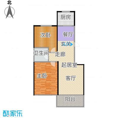 中海康城89.00㎡电梯洋房DA户型 两室两厅一卫户型2室2厅1卫