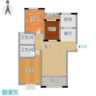 中建悦海和园117.00㎡F户型3室2厅2卫