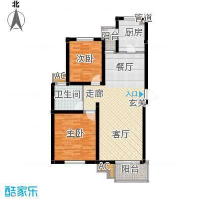 海正香醍湾92.41㎡B1 两室两厅一卫户型2室2厅5卫