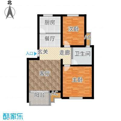 海正香醍湾92.79㎡C2 两室两厅一卫户型2室2厅1卫