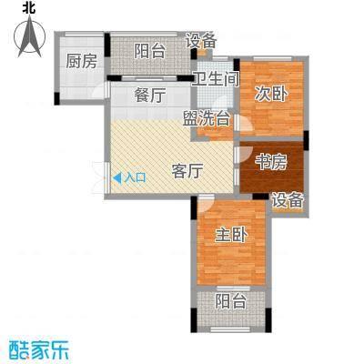 中建悦海和园96.00㎡C户型3室2厅1卫