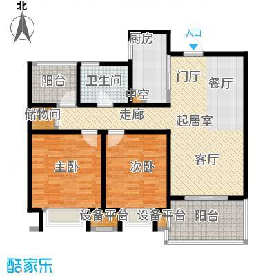 绿地中央广场95.00㎡B户型3室2厅1卫