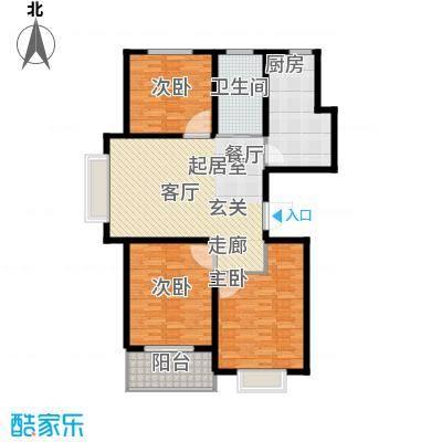 新城湖光山舍115.82㎡12/14# H户型 三室两厅一卫户型3室2厅1卫